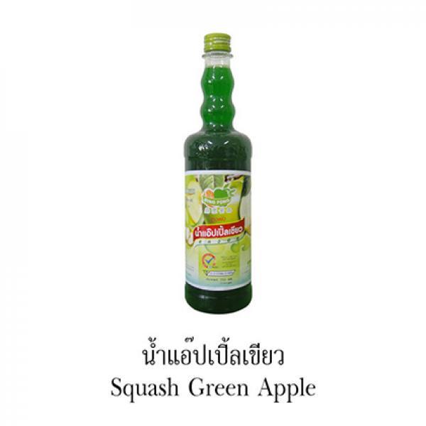 Siro Táo xanh (Squash Green Apple) - DING FONG