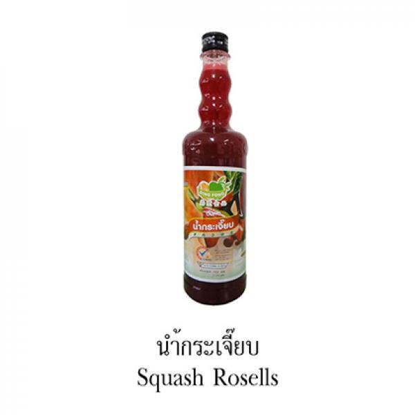 Siro Hoa bụp giấm (Squash Rosells) - DING FONG