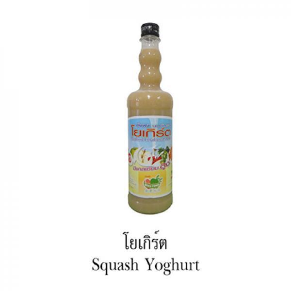Siro Chanh (Squash Yoghurt) - DING FONG